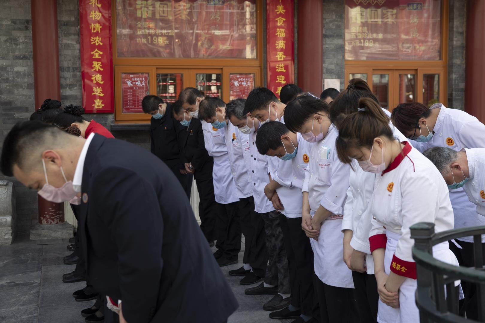 State mourning event for victims of COVID-19, in China