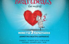 Heartbeats The Musical 2 - Όσο χτυπά η καρδιά