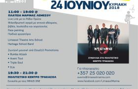 Fighting Cancer with Music στη Μαρίνα Λεμεσού