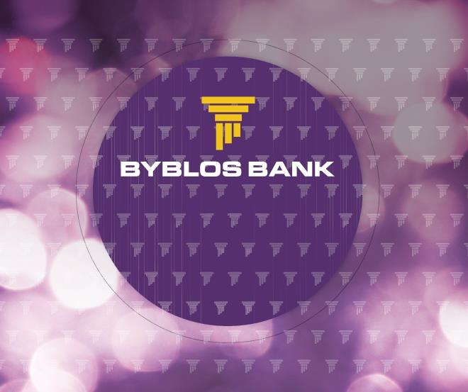 Byblos Bank Inaugurates its New Premises in Cyprus