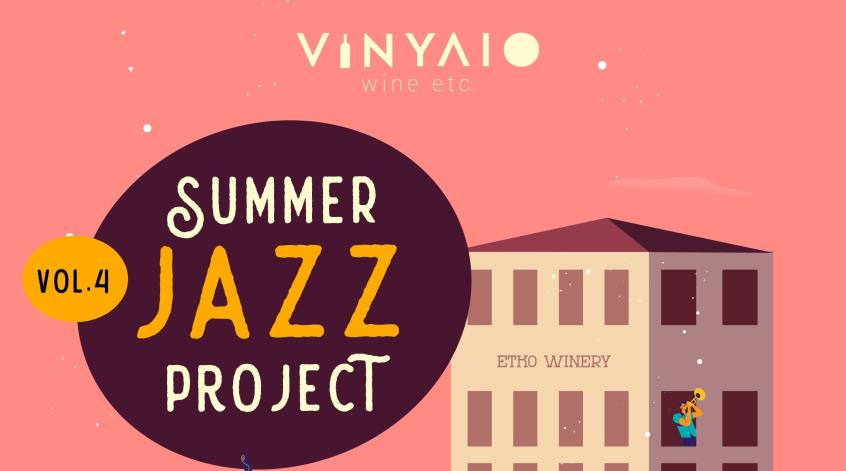 Vinylio Summer Jazz Project Vol 4