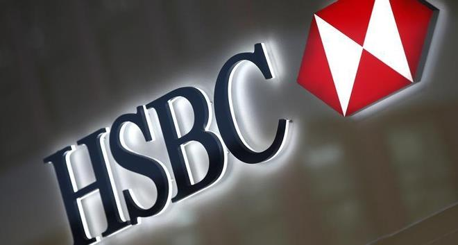 HSBC To Pilot Zoom-Free Friday Afternoons